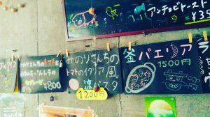 IMG_20160810_155257